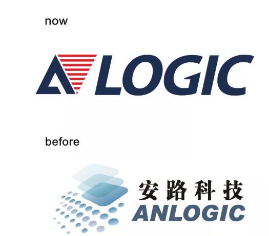 安路科技品牌形象全线升级