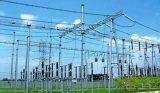 变电站、开闭所、变电所、配电房、箱变、变压站区别是什么?