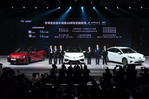 汽车电动化发展不可逆转 中国纯电动车市场竞争的战火被点燃