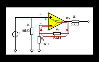 新概念模拟电路之负反馈和运算放大器基础PDF版电子书免费下载