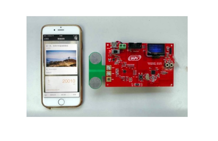 TI CC2541 支持微信運動—藍牙精簡協議的智能手環方案