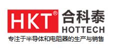 Hottech
