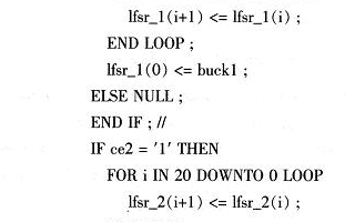 基于FPGA的加密算法设计方案详解