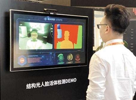 各大厂商们为了实现3D人脸识别使出了浑身解数