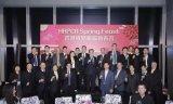 HKPCA2019年春茗联欢晚宴成功举行,愿把握2019这个机遇年
