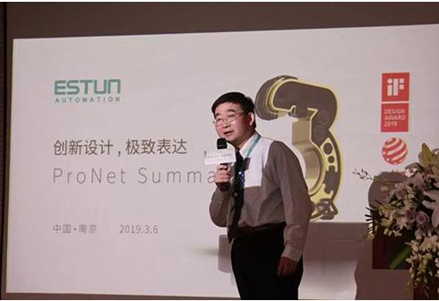 埃斯顿第三代运动控制解决方案发布 助力中国制造走向智能化新时代