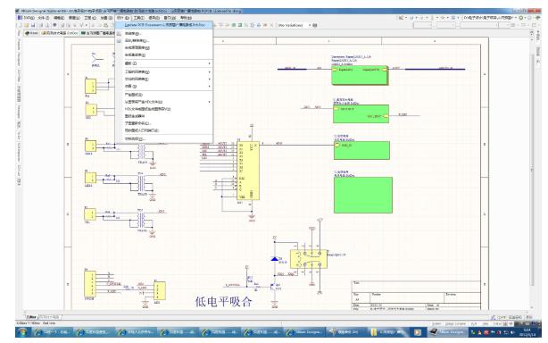 Altium Designer原理图库的详细资料合集免费下载