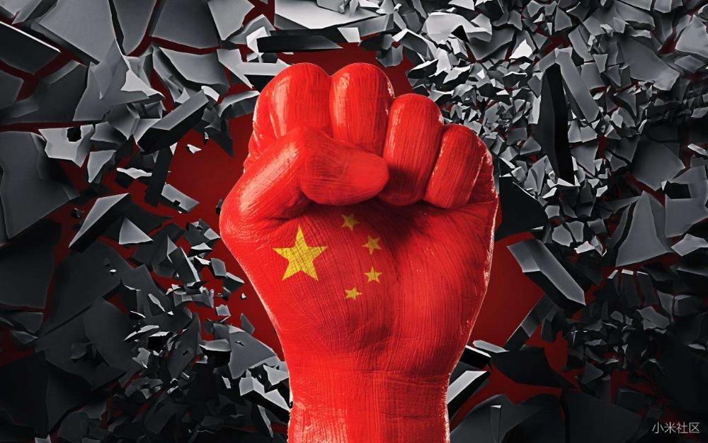 """中国""""芯""""陷入困境,破局之法在哪里?"""