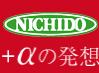 Nichido