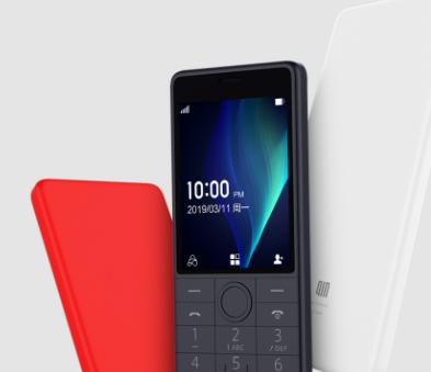 多亲AI电话Qin 1s+正式上架仅有8.5mm...