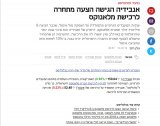 传出多家巨头公司收购这家以色列公司的消息,他的魅力到底何在?