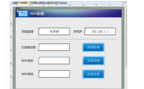 大彩物聯型串口屏與云端和手機APP通訊教程免費下載