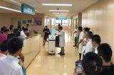 粤港澳大湾区商圈的建立让粤港澳医疗产业引来发展的...