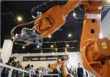 河北出台意见 多措并举支持机器人产业发展和应用