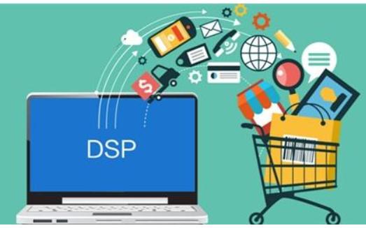 DSP教程之DSP数值运算基础总结的详细资料说明