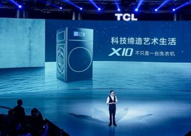 TCL X10不只是一台洗衣机 更是你的家庭健康...