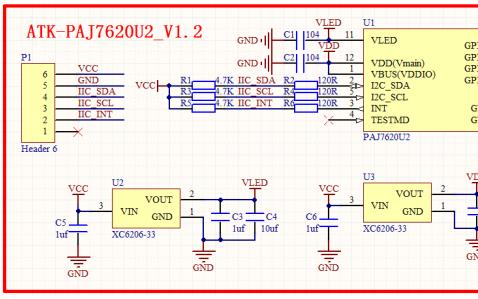 ATK-PAJ7620手勢識別模塊的用戶手冊免費下載