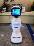 海南保险业首个智能机器人来了!如何把科技发展融入...