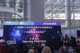 广州SIAF自动化展来袭,看看有哪些企业和产品亮相本次展会