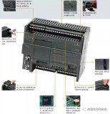 西門子smart200PLC從站通信的詳細說明以及案例分析