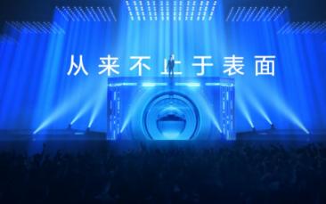vivo X27開啟官網預約,零界全面屏、4800萬廣角夜景三攝
