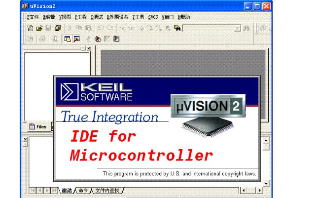 Keil编译器的用户手册资料免费下载
