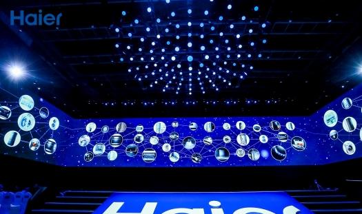 海尔正式启动智慧家庭全球战略布局 七大品牌在全球...