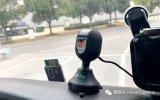 商汤科技与上海国际汽车城展开合作,推动面向人工智...