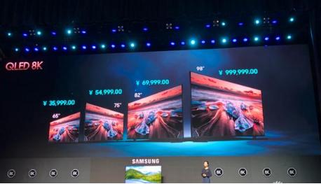 三星Q900系列QLED 8K电视发布 98寸版本售价近百万元