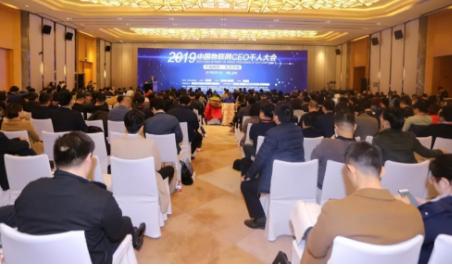 2019中国物联网CEO千人大会在苏州国际金鸡湖会议中心隆重举办