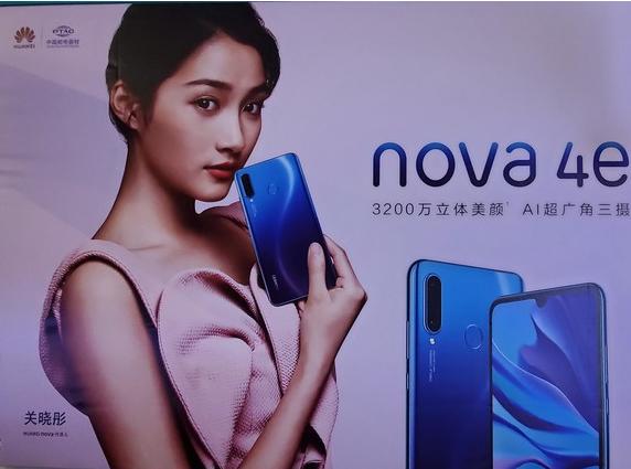 華為nova 4e曝光搭載麒麟710處理器主打3...