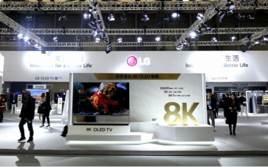 LG推出世界首台8K OLED电视Z9 将成为OLED历史上的一大里程碑