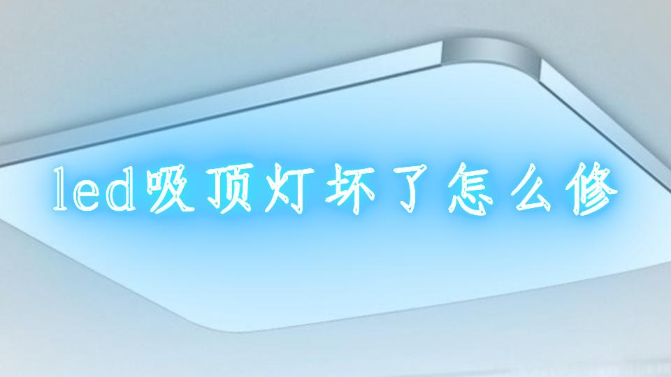 和特点 尺寸超小的解决方案欲了解详情,请参考数据手册高效率:88%(峰值)在闪光时,降低输入电池电流的高电平在手电筒模式下限制电池电流I2C可编程闪光灯模式下的电流最高500 mA,精度为5%手电筒模式下的电流最高160 mA,精度为10%欲了解详情,请参考数据手册控制I2C控制寄存器外部选通引脚外部直接手电筒引脚Tx-Mask输入防止出现高的输入电池电流安全过热保护、闪光灯暂停、电感故障检测、输出过压保护、短路保护和软启动减少浪涌输入电流 产品详情 ADP1655是一款用于高分辨率照相手机的超小尺寸、高