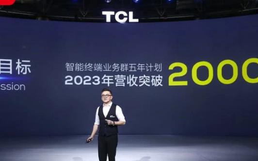 TCL家电业务转型智能 京东方改装生产线为新iPhone做准备