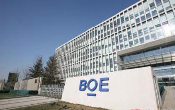 BOE移動健康助力智慧醫療 用科技守護健康
