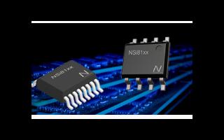 纳芯微与新晔电子签署代理协议,授权其销售全线产品
