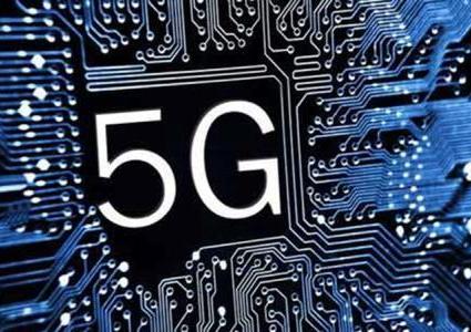 5G芯片国外也刚起步中国有了领先可能