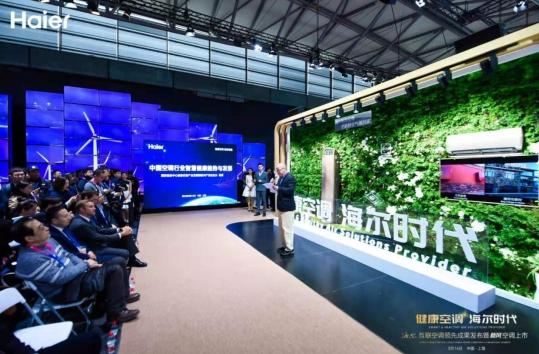 """海尔新风空调首创""""外循环"""" 代表中国品牌海外形象"""