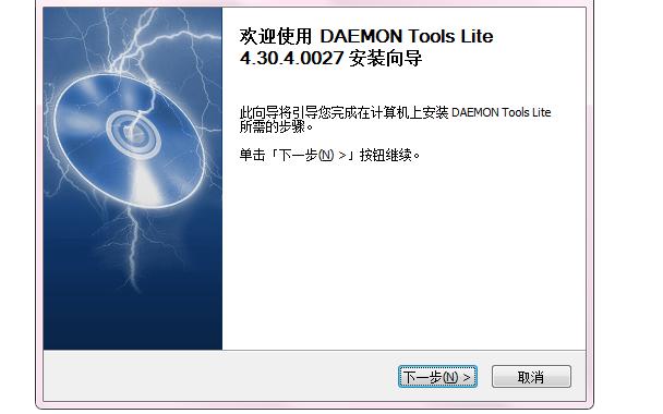 用于打开IOS文件的虚拟光驱应用程序免费下载