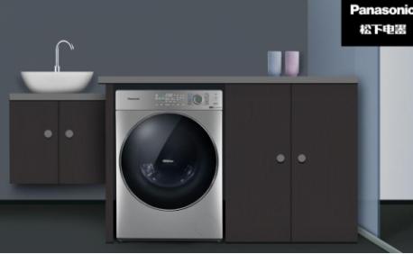 衣物异味难除 松下罗密欧系列洗衣机来帮忙