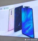 vivo将召开新品发布会,发布全新X27系列智能手机