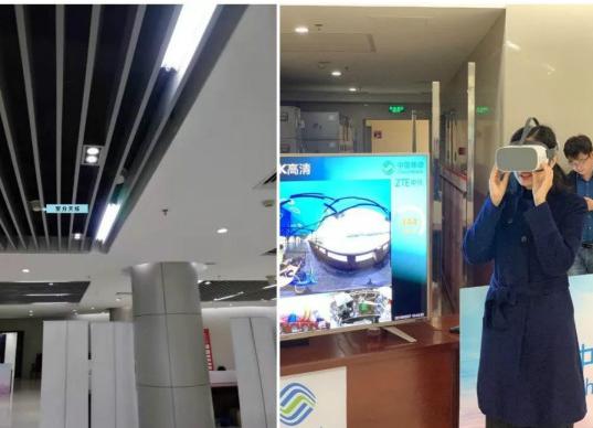 广东移动携手中兴通讯开通了首个5G室内分布系统