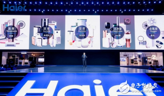 海尔升级用户体验 从健康空调到全屋智慧空气