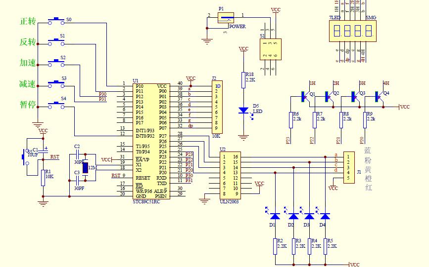 步进电机电路控制电路原理图资料免费下载