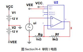 新概念模拟电路之运放电路的频率特性和滤波器教程免费下载