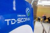 再见,3G TD-SCDMA已完成历史使命,退网只是时间问题