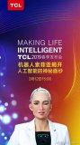 "TCL将在今年重点发力AI+IoT了,必将引发一场行业""共震"""