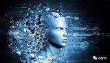 中国AI专利申请总量超14.4万件,占全球总量的...