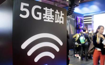 5G基站的电磁辐射可能会威胁到人类健康? 辟谣了