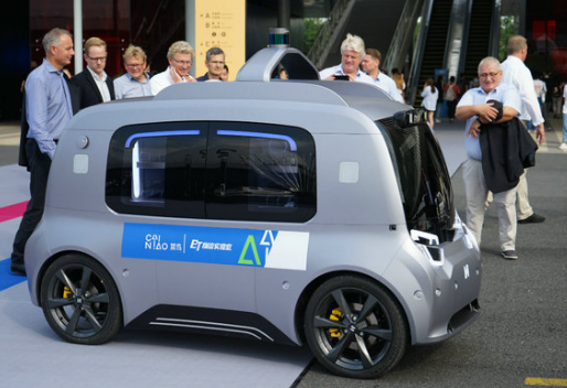 驭势科技获自动驾驶路测牌照 未来将在香港展开长期...